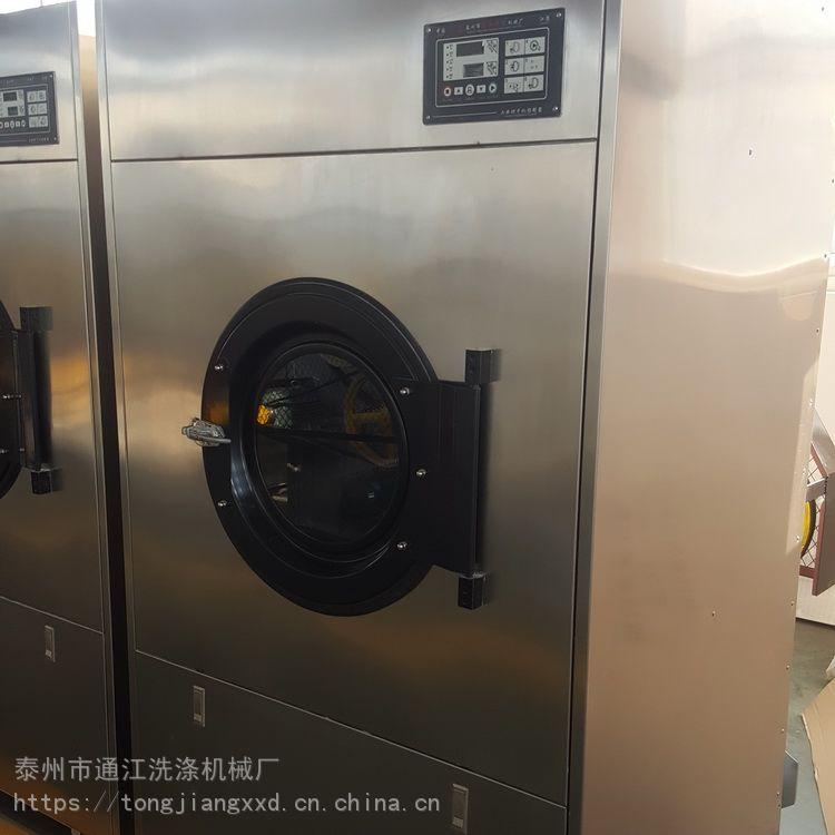 手套烘干设备 通洋50kg乳胶烘干机 品牌乳胶厂定制机器