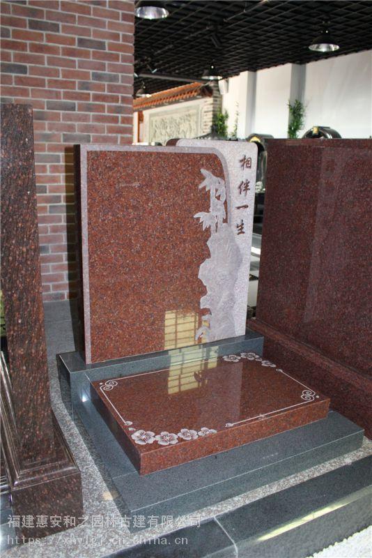 陵园烈士墓碑款式 民间公墓 厂家直接销售 价格实惠 可订做