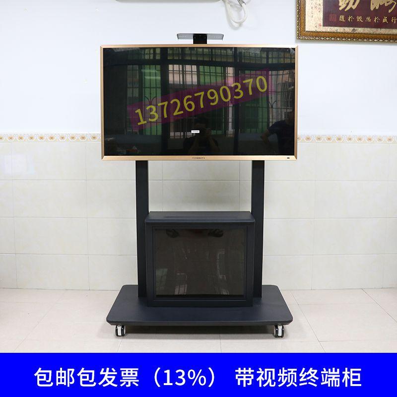 厂家直销JG90-G 落地液晶电视移动推车触摸屏移动支架带机箱视频会议通用电视挂架(32-84)