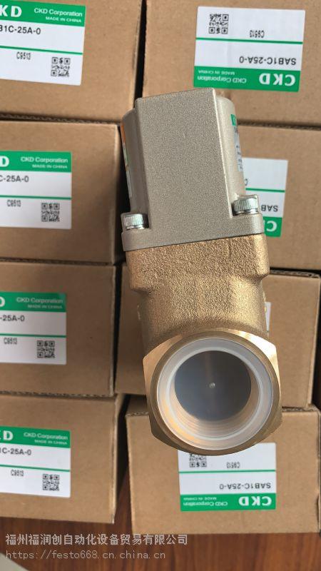 原装CKD气控阀CKD气控常闭型二通阀SAB1S-15-C
