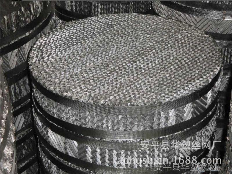 供应规整填料不锈钢丝网填料供应规整填料,不锈钢波纹填料
