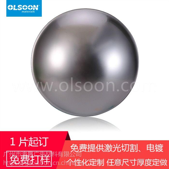 有机玻璃板材厂家批发 2mm厚亚克力板 圆圈镜面墙贴 镜面板材亚克力加工定做