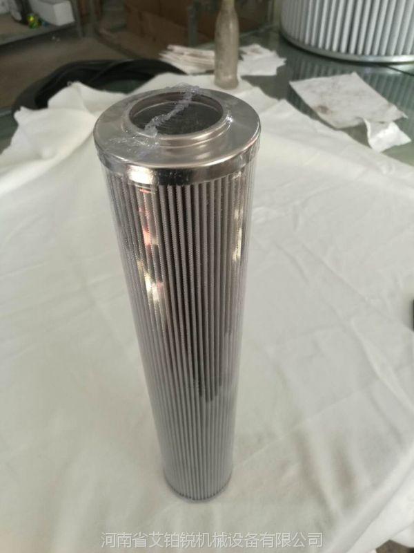 电厂指定滤芯厂家 小机操作油滤网XFL-400*20H