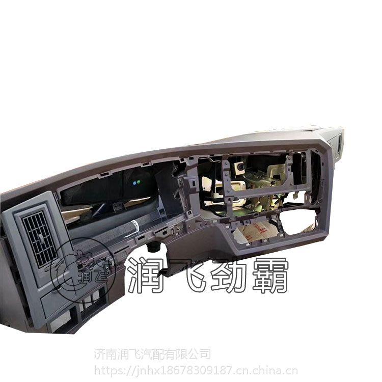 供应大运N9驾驶室总成 大运N9驾驶室壳体 工作台总成 工作台本体 原厂批发