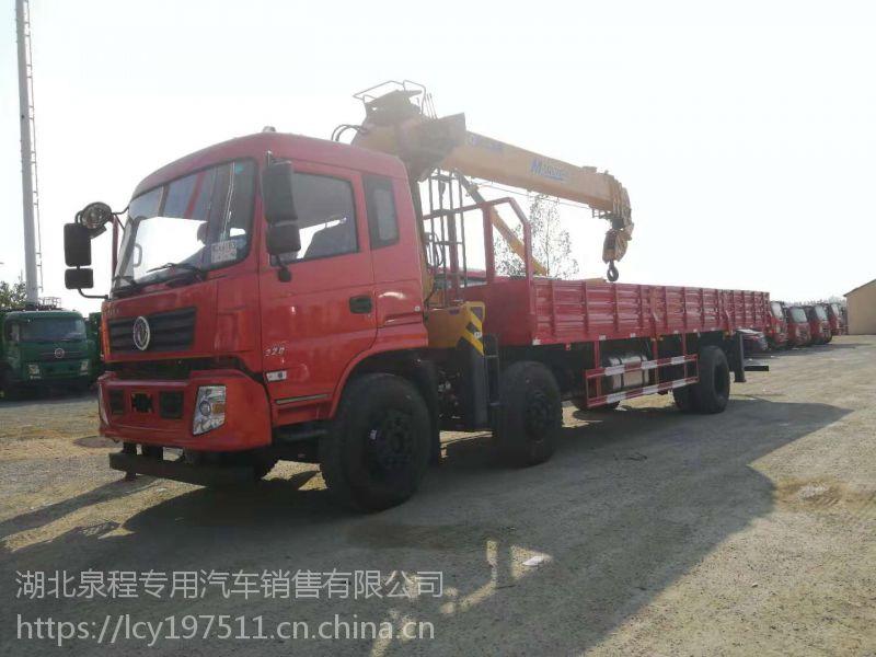 东风T5后八轮8吨徐工随车吊多少钱