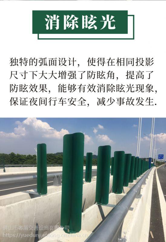 粤盾交通玻璃钢防眩板高速道路安全隔离S形树叶形挡光板遮光板(图3)