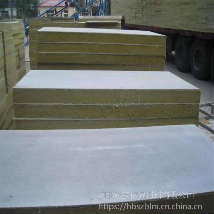 南宫市外墙岩棉砂浆复合板生产厂家 岩棉砂浆复合板用途