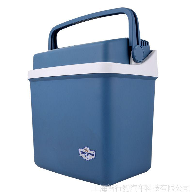 婷微20L 家用小冰箱迷你冰柜学生 宿舍 微型车载冰箱 汽车用冷藏