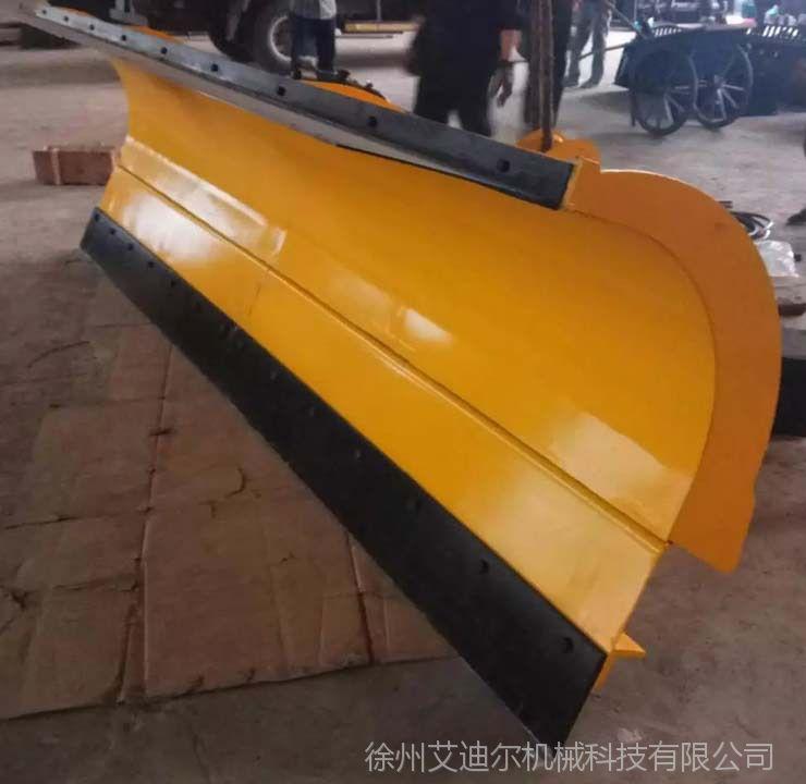 液压推雪铲 皮卡车配推雪铲 装载机推雪板 除雪设备生产厂家