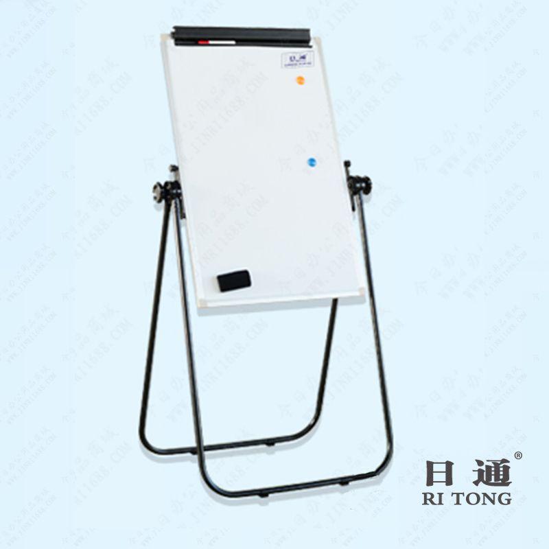 日通新型U型移动白板 高端环保磁性双面升降写字板 生产厂家直销