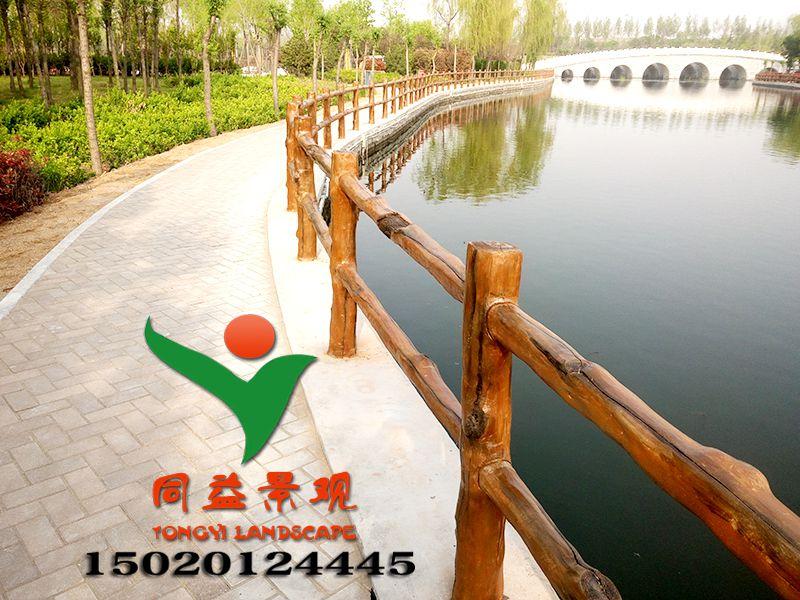 简单的仿木栏杆作品也能赋予河道美丽