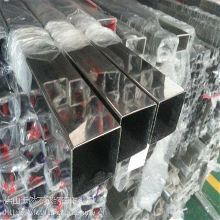 304不锈钢矩形管100*40*1.2*1.3*1.5mm 非标不锈钢扁通现货