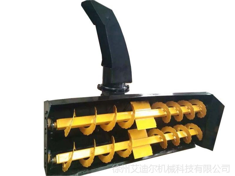 山东小型铲车配扬雪机清理路面积雪设备-厂家定制生产除雪机械