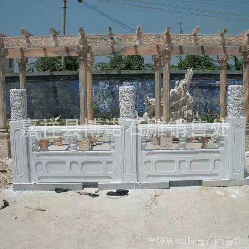厂家定制   石雕   栏杆  栏板  价格优惠