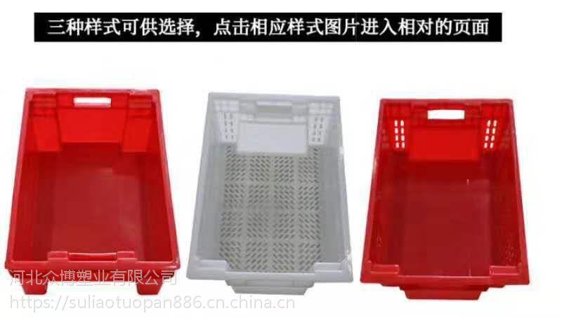 塑料托盘中转箱各种型号九角网格平板川字网格平板田子网格