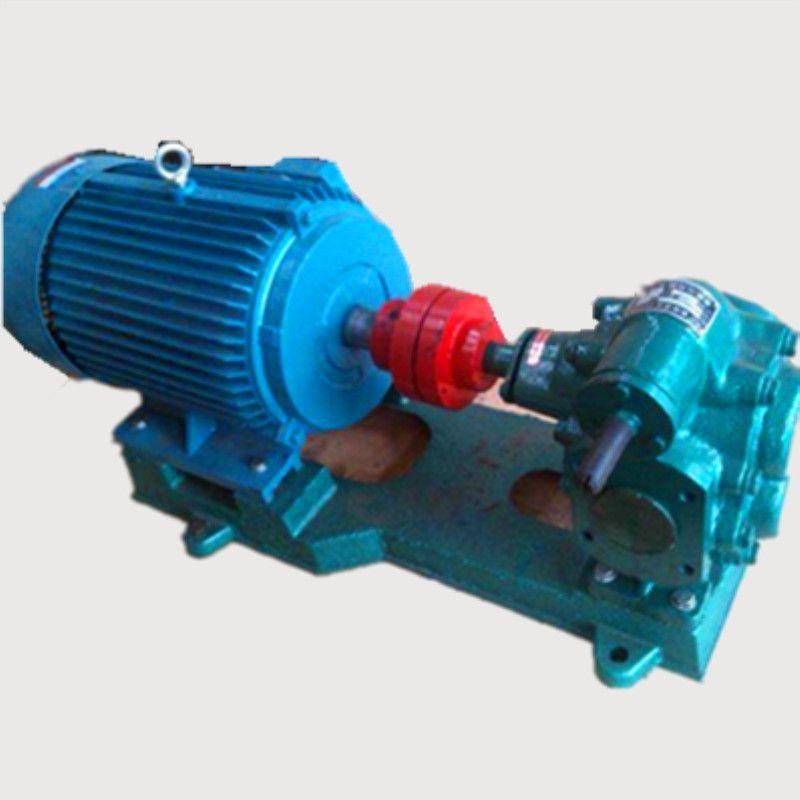 宇硕工业泵KCB齿轮油泵不锈钢齿轮油泵
