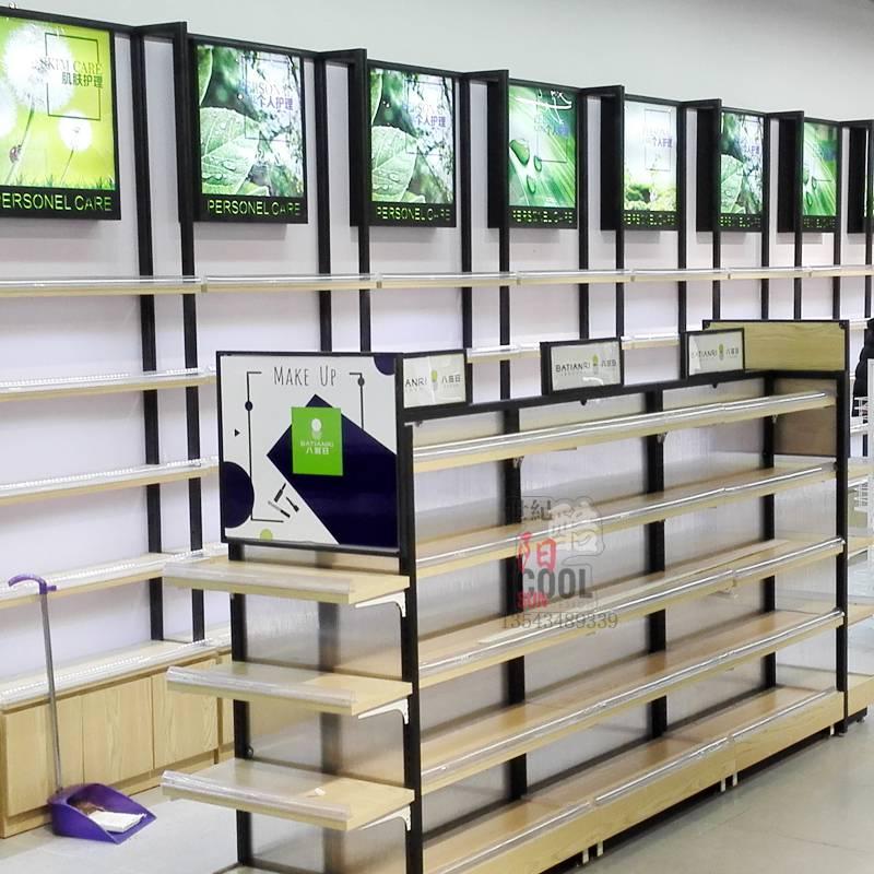 化妆品店柜台装修设计化妆品展示柜定制陈列自力教育室内设计图片
