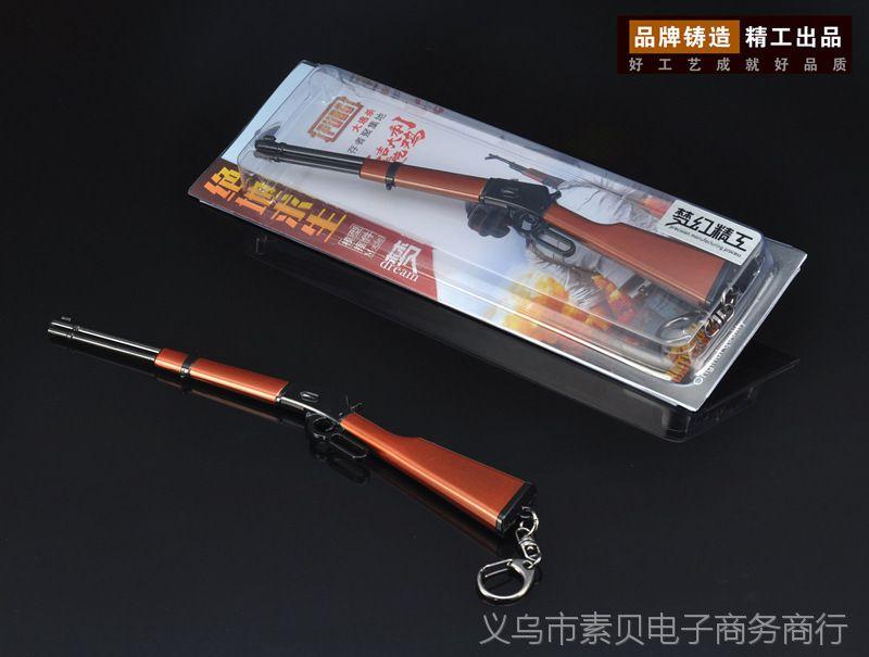 绝地求生 WIN94 狙击枪 四倍镜 八倍镜98K模型 金属工艺品模型