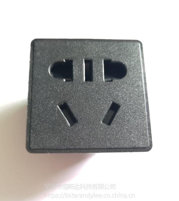 国标插座 新五孔插座 卡入式插座 插座供应厂商