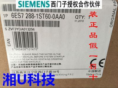 (SIEMENS)安徽省滁州市西门子触摸屏软启动器(专业回收)