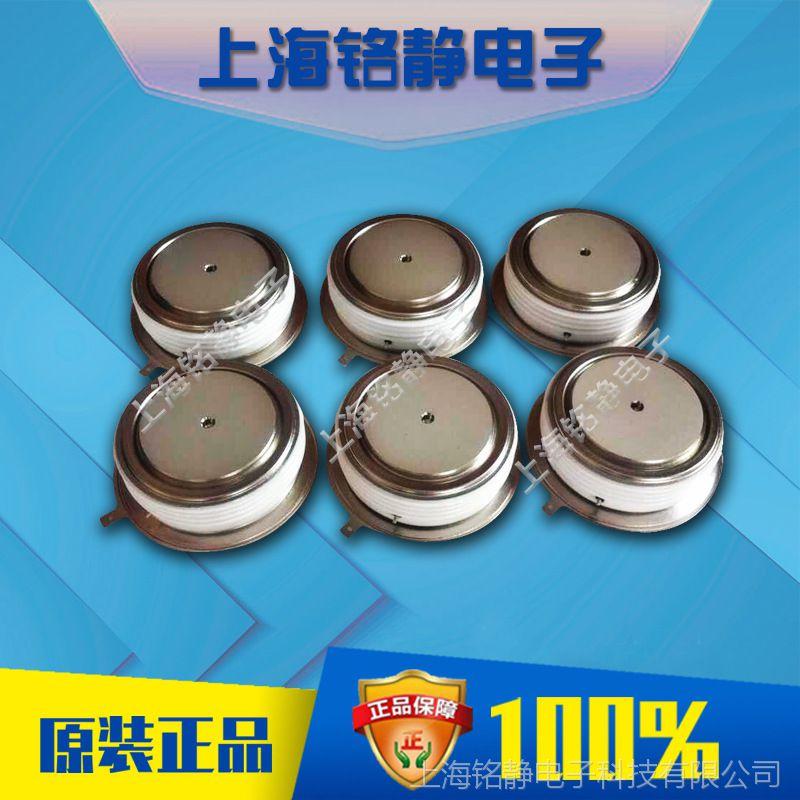 5SGA20H2501平板可控硅 晶闸管模块现货