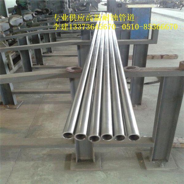 TP347無縫管-德陽TP347