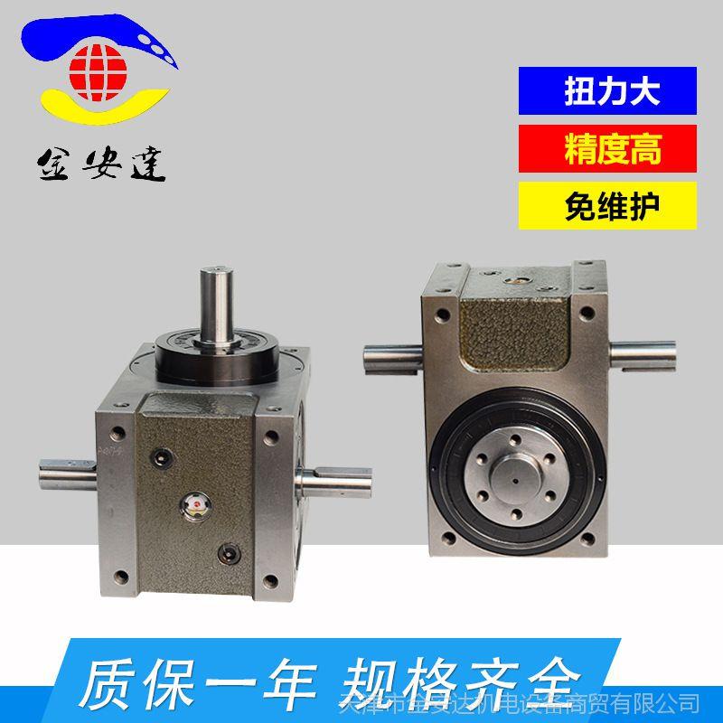 批发供应DS轴心 精密凸轮分割器 凸轮间歇分割器