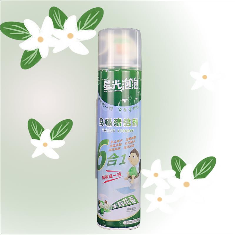 星光泡泡 马桶清洁剂 洁厕剂 卫生间清洁剂  防臭剂