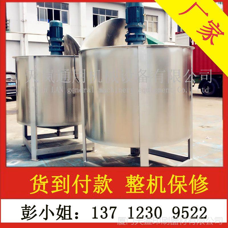 湖南长沙建筑胶水加热煮胶机 邵阳腻子胶不锈钢液体混合搅拌机图