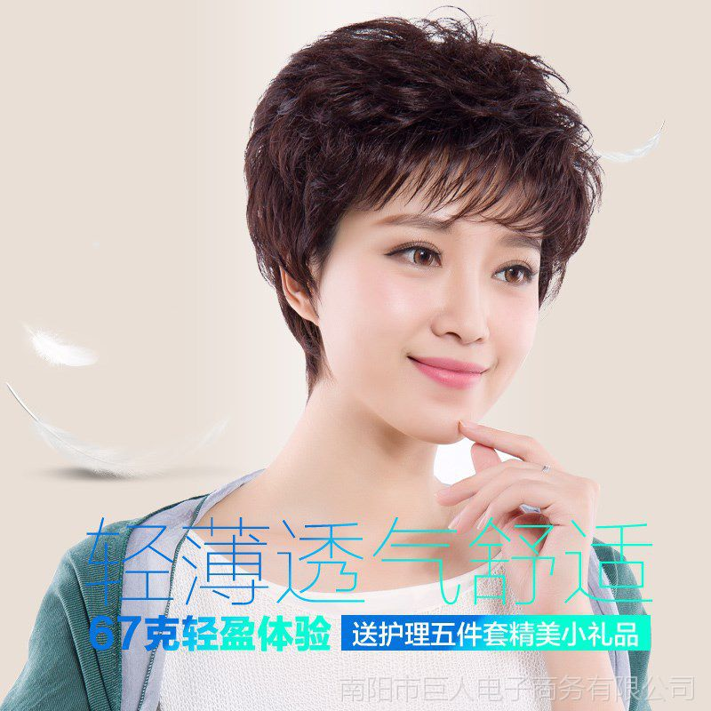 女发型图片大全大图_2019年新发型女图片图片