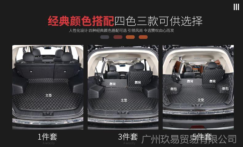 尾箱远景X6后备箱垫远景SUV精通在线吉利垫php从改装到入门第4版专用图片