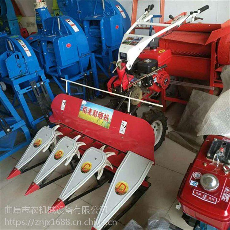 志农牌ZN-100型秸秆割晒机 稻麦割晒机厂家 辣椒秆割倒机 芦苇收割机