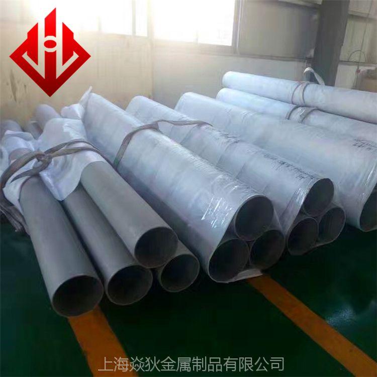 NS113耐蚀合金板、NS113耐蚀合金棒、管可加工定制