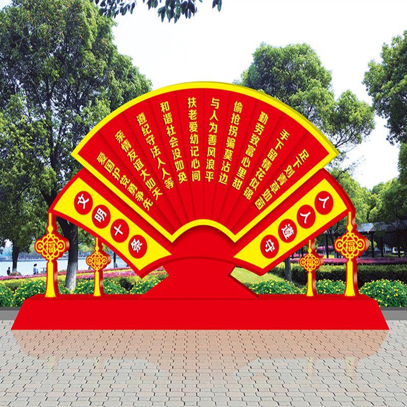 宿迁大昌社会主义核心价值观标牌精神堡垒雕塑