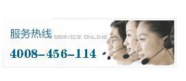 http://himg.china.cn/0/5_792_1011541_271_119.jpg