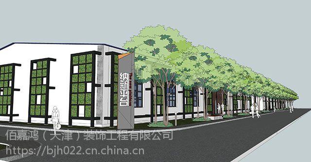 佰嘉鸿装饰承接厂房装修 案例: 北京中科纳新厂房装修项目
