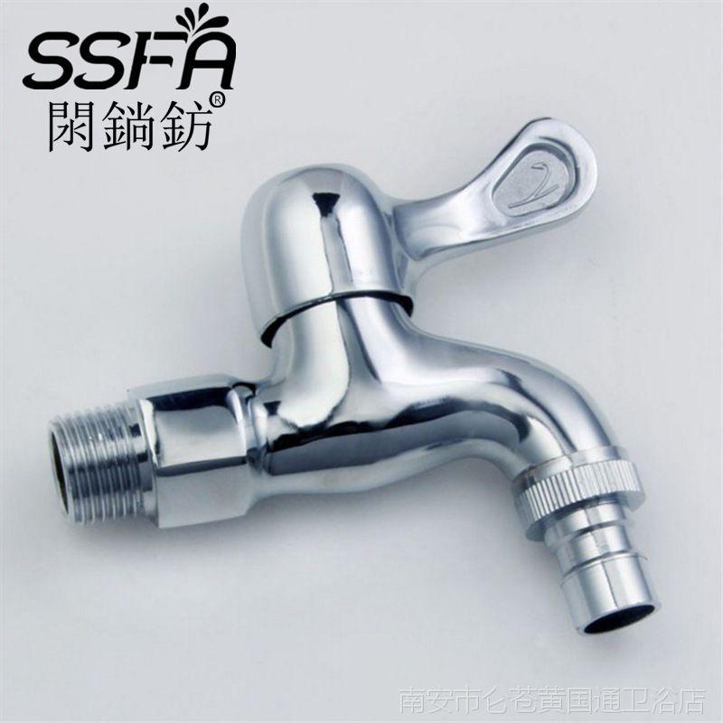 厂家直批特价铜大体加厚快开水龙头厨房卫生间拖把池龙头