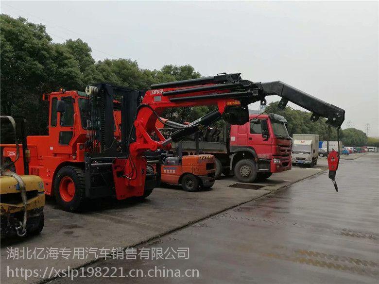 叉车飞臂吊3吨4吨5吨7吨8吨10吨一车多用能适应空间小起重质量大厂家直销