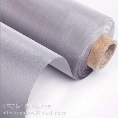 安平瑞佳网业供应400目、500目、635目、高目不锈钢丝网
