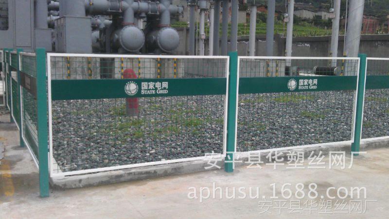 【北京直销】电站防盗网、电力隔离网、电力围栏、电站护栏