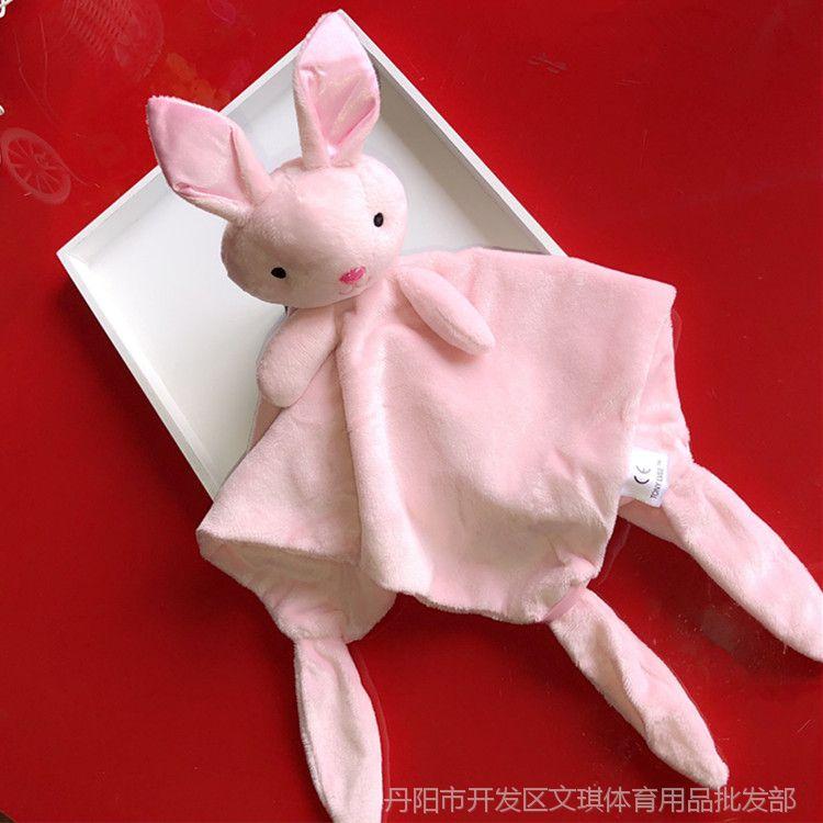 初生超柔软安抚巾手抓巾婴儿必备宝宝陪睡安抚