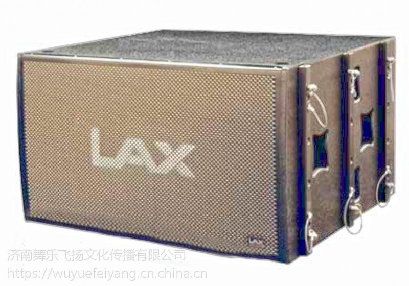 济南线阵音响租赁、济南LED屏租赁、济南P3LED显示屏租赁、济南P2LED显示屏租赁、LED显示屏