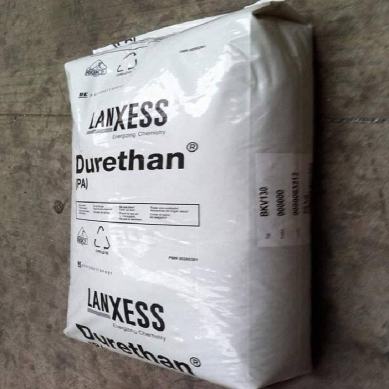 经销德国朗盛Durethan AKV50H3.0