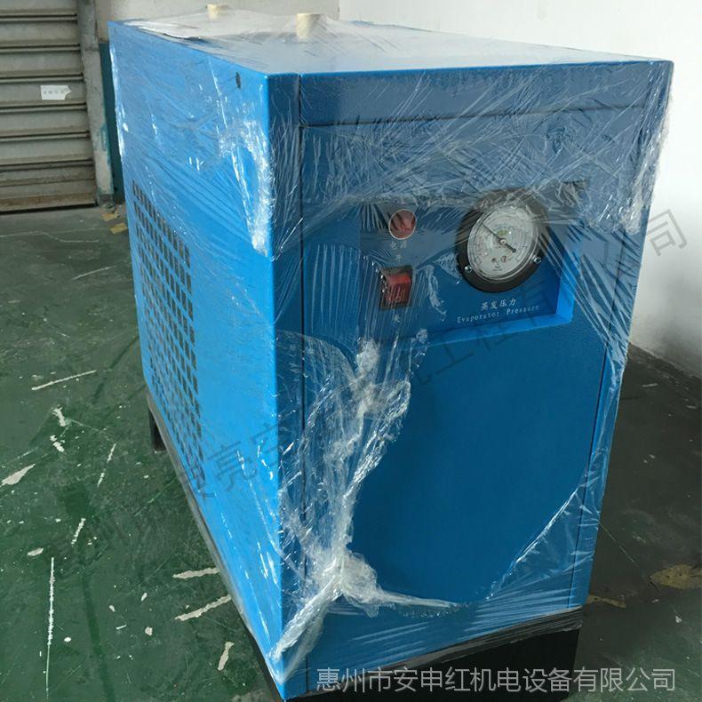 新品供应佑侨冷冻式干燥机 空气压缩干燥机