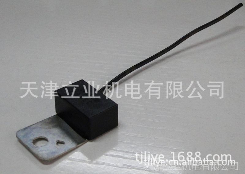 电容线束(0.47μF,250V)
