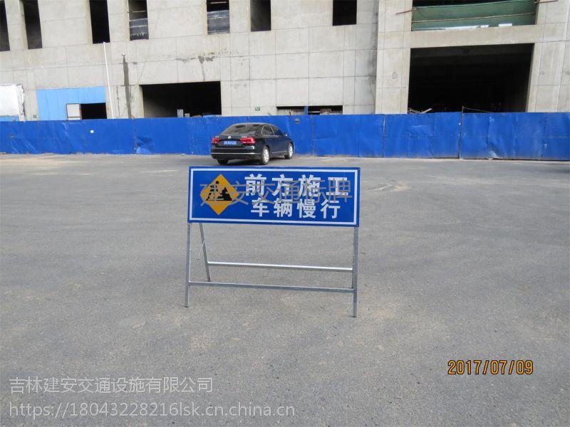 长春市交通标志牌公司