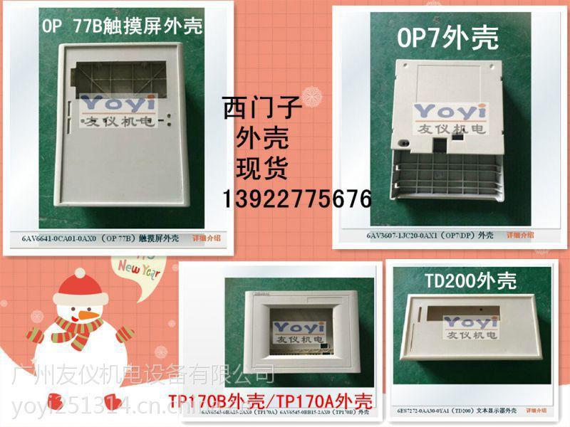 西门子CPU维修,西门子plc模块维修,西门子电源模块维修
