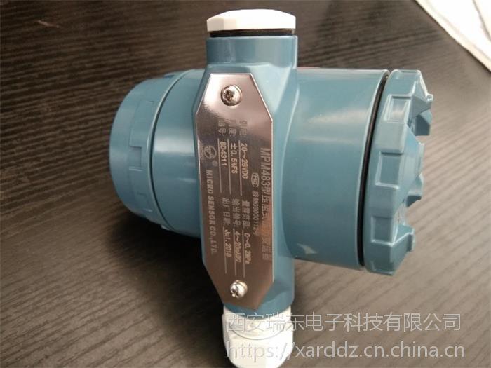 MPM483压力压阻式变送器厂价供应
