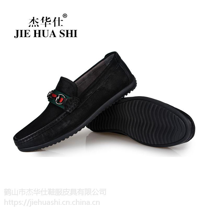杰华仕男鞋贴牌生产A4161款一脚蹬豆豆鞋真皮潮流休闲男鞋