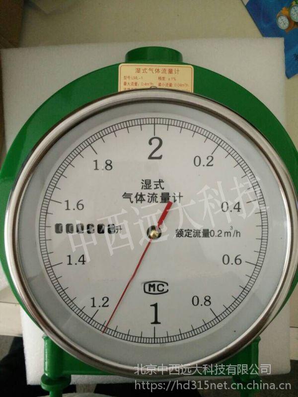 中西 湿式气体流量计 (普通) 型号:QD22/LML-1库号:M396066